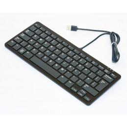 Raspberry Pi klávesnice,...