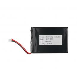 Khadas Battery Module